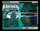 033.DDR SuperNOVA2 [YAKIPRIN] - Pluto Relinquish - SINGLE CHALLENGE 9(14) thumbnail