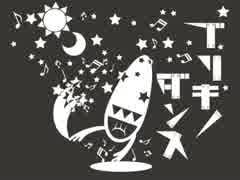 『ブリキノダンス/DIVELA REMIX 』を本人MIXで歌@てみた。 thumbnail