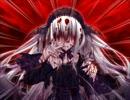 第45位:【11eyes】厄災の魔女【Resona Forma】 thumbnail