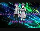 【UTAU】エンクロージャー(enclosure)【夜明ネオ・ネイト】
