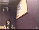 【彩羽真矢】もののけ姫/米良美一【歌ってみた】 thumbnail