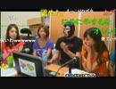 【ニコニコ動画】20140728 【横山緑出演】AeLL.放送局 最終回【アリーナ席】を解析してみた