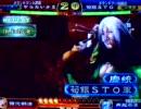 三国志大戦2 頂上対決(07/05/04)やらないか2vs荀銀STO【音声無】