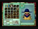 【DQX】王家の迷宮③ thumbnail