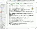 【洒落怖】怖い話も皆で読めば怖くない! …かも【実況】part18-15 thumbnail