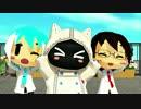 【MMD】天国と地獄 -電歌セン&松田っぽいよ