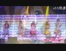 【比較】 「Music S.T.A.R.T!!」 for ENDLESS PARADE【重ねて】 thumbnail
