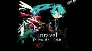【ニコカラ】unravel(Full)【東京喰種】《on vocal》 thumbnail