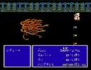 FF3 白魔(導師)一人旅 Part3