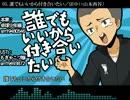 【ハイキューUTAU】ボカロ替え歌メドレー【烏野+音駒】 thumbnail