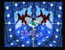 -Xenogears- ゼノギアスプレイ動画 Ep65