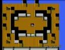 ゲゲゲの鬼太郎2 妖怪軍団の挑戦 適当プレイ その9