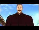 るろうに剣心 明治剣客浪漫譚 第三幕「哀しみの剣士・過去を斬る男」