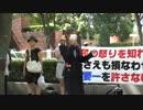 【平成26年7月31日】『舛添要一を許さない!』都庁前【その1】