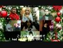 未来の風 『会いたいロンリークリスマス』 (MV)