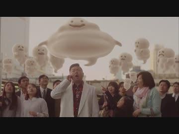 CM】日本民間放送連盟 『STOP! ...