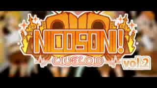 【LIVE情報】 NICOSONI! LIVELOID vol.2 【告知動画】
