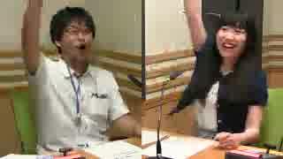 2h Fri 140801 田所あずさ thumbnail