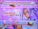 DCDプリキュアオールスターズ ハピネスチャージ03弾 黒川エレン