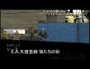NGC『GTA:オンライン』生放送 第19回