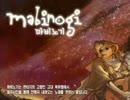 マビノギ サウンドトラック 神曲名曲選 4/4 【高音質】