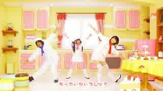 【りりりとあぷりこっと*】@(シナモンロール)踊ってみた【と暴徒】