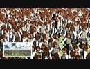【データ配布】スカイドーム(群衆) VOL.A1