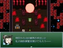 【VIPRPG】 暗黒リカバー伝説