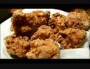 アメリカの食卓 344 ゲンコツから揚げを食す!【鶏週⑦】