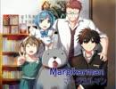 【Margikarman】気が付けば†  最終回【ゆっくり実況プレイ】