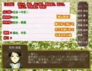 【黒バス人狼リプレイ】13人狐あり村・2日目【解説あり】