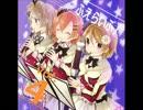 """【C86】ラブライブ!アレンジ""""ふえらいぶ!Vol.4""""【クロスフェードデモ】"""