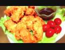 【ニコニコ動画】チキンナゲットの作り方を解析してみた