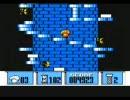 幻のゲームキョロちゃんランドのプレイ動画