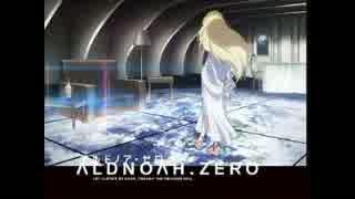 【ニコカラ】 heavenly  blue  アルドノア・ゼロ OP 【off vocal】