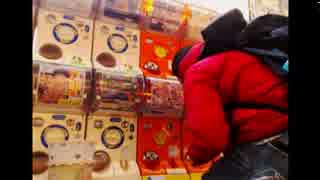 2014年03月09日 レトロ建築 神田看板建築探しと 鳩の街 - 佐竹商店街 Part2