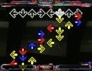 【DDR2013】DP Challenge 高難易度まとめ【鬼】11/11 thumbnail