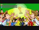 【ニコニコ動画】Germany WorldCup FIFA2014 ドイツ代表優勝への道を解析してみた