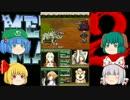 【ゆっくり実況】がががー!メタルマックス2:リローデッド【Part15】 thumbnail