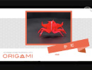 【折り紙】難易度5の「カニ」を折ってみた(Origami Instructions :clab)