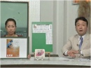 防人の道 今日の自衛隊 - 平成26年8月4日号