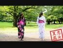 【浴衣で】 夏恋花火 【踊ってみた】 thumbnail