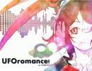 【ニコニコ動画】【東方自作アレンジ】 UFOromance! 【by HAMRIKU】を解析してみた