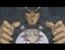 遊☆戯☆王デュエルモンスターズ #50「過去からの挑戦 戦慄のゼラ」
