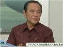 防人の道 今日の自衛隊 - 平成26年8月5日号