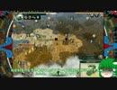 【ゆっくり実況】モンテスマ大陸【Civilization5】 thumbnail