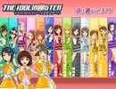 The iDOLM@STER Weekly Ranking of July 5th week