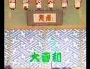 実写版・スマブラXステージ『終点』‐ニコニコ動画(SP1)