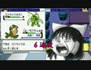 【ゆっくり実況プレイ】ポケモン金銀~特別ルールで通信対戦~育成編2
