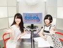 佐倉と内田のガンガンGAちゃんねる 第5回(2014年8月7日配信) thumbnail